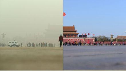 china haze